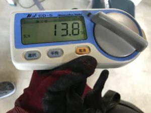 この数値が玄米に含まれる水分量。理想的な含有量です
