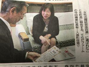 WAP100認定証に見入て笑みを浮かべる笹島町長