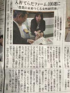 認定証を持参して地元入善町の笹島町長を表敬訪問